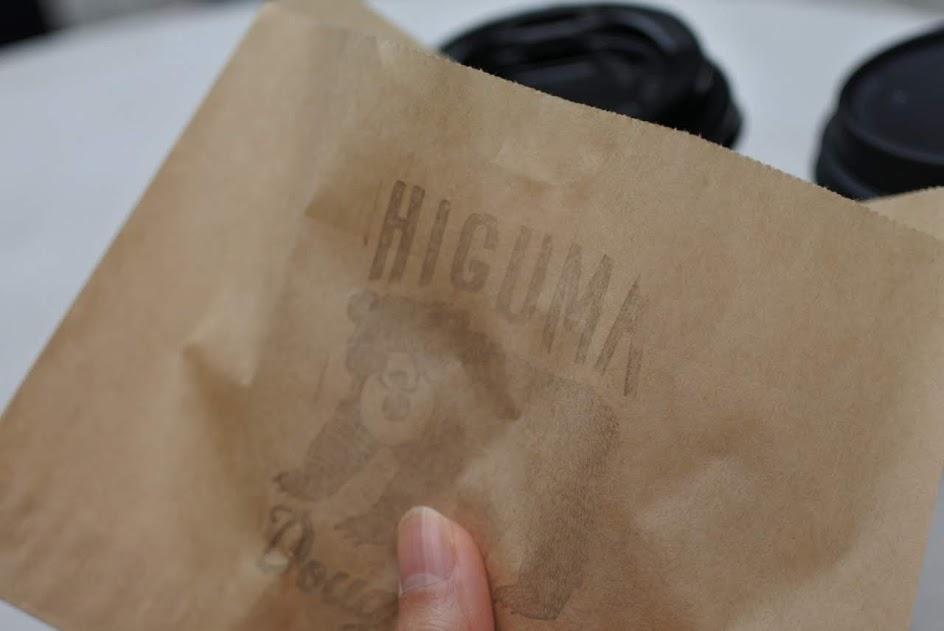 ヒグマドーナッツ