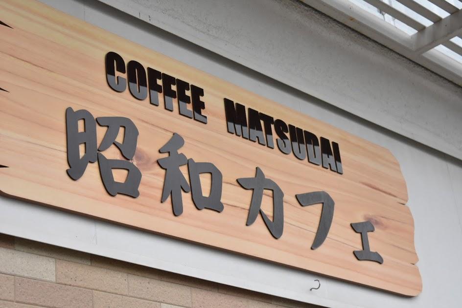 厳島のカフェ