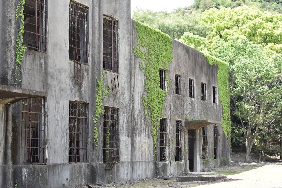 大久野島の廃墟