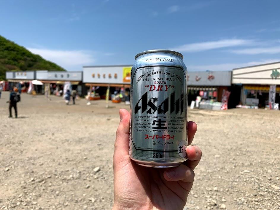 山頂でのビールはうまい