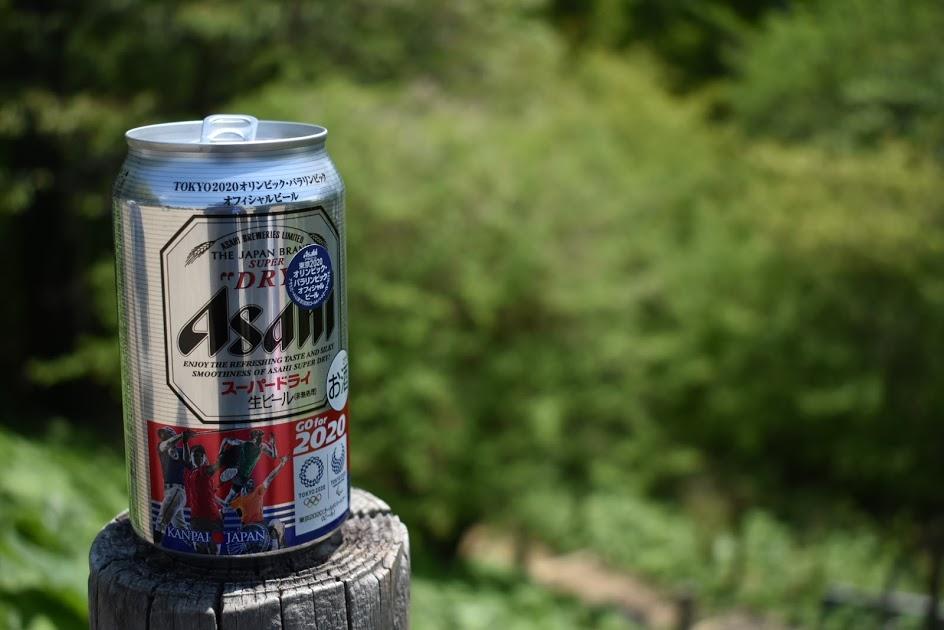 山頂ではビール