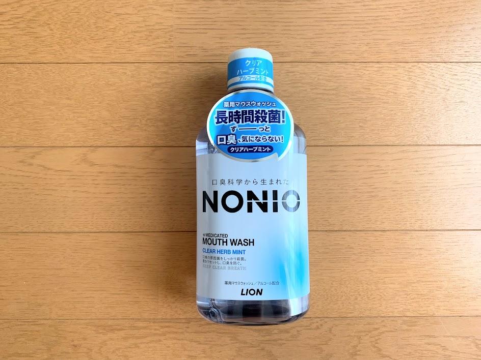 効果 ノニオ