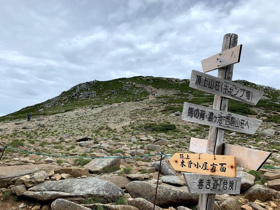 山頂までの分岐