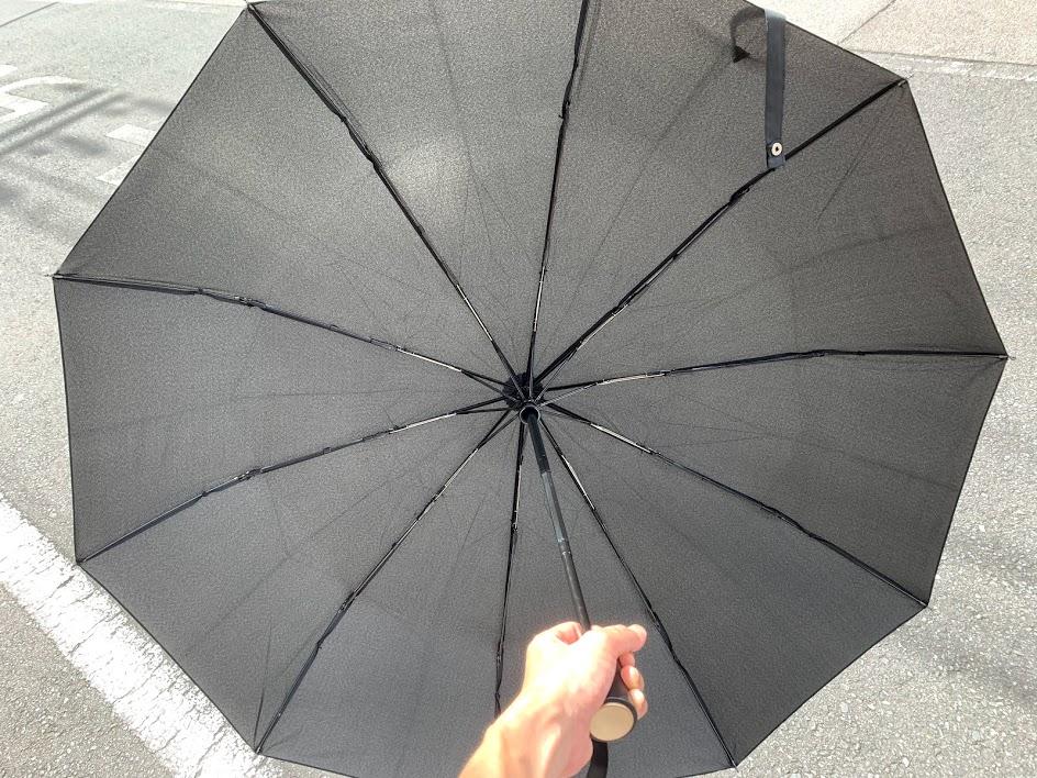 折り畳み傘bodyguardの背骨