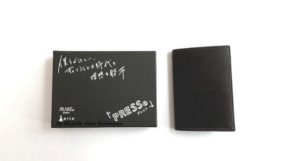 ミニマルな財布「PRESSo」