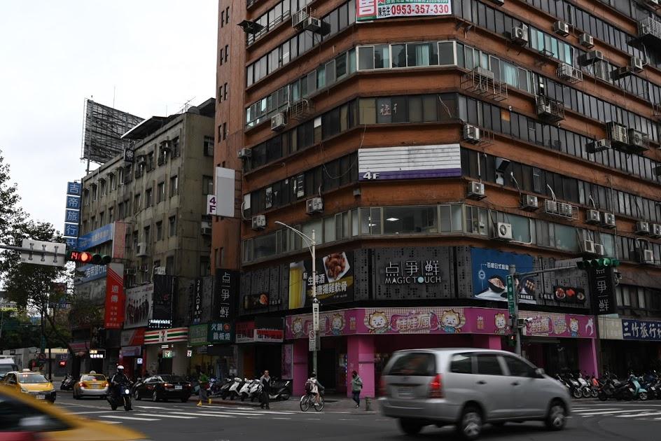 台北市内の町並み