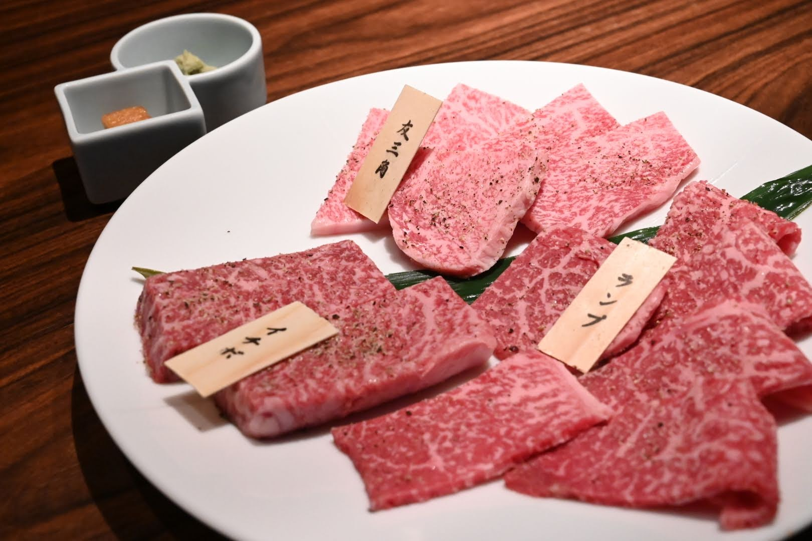 希少部位の肉