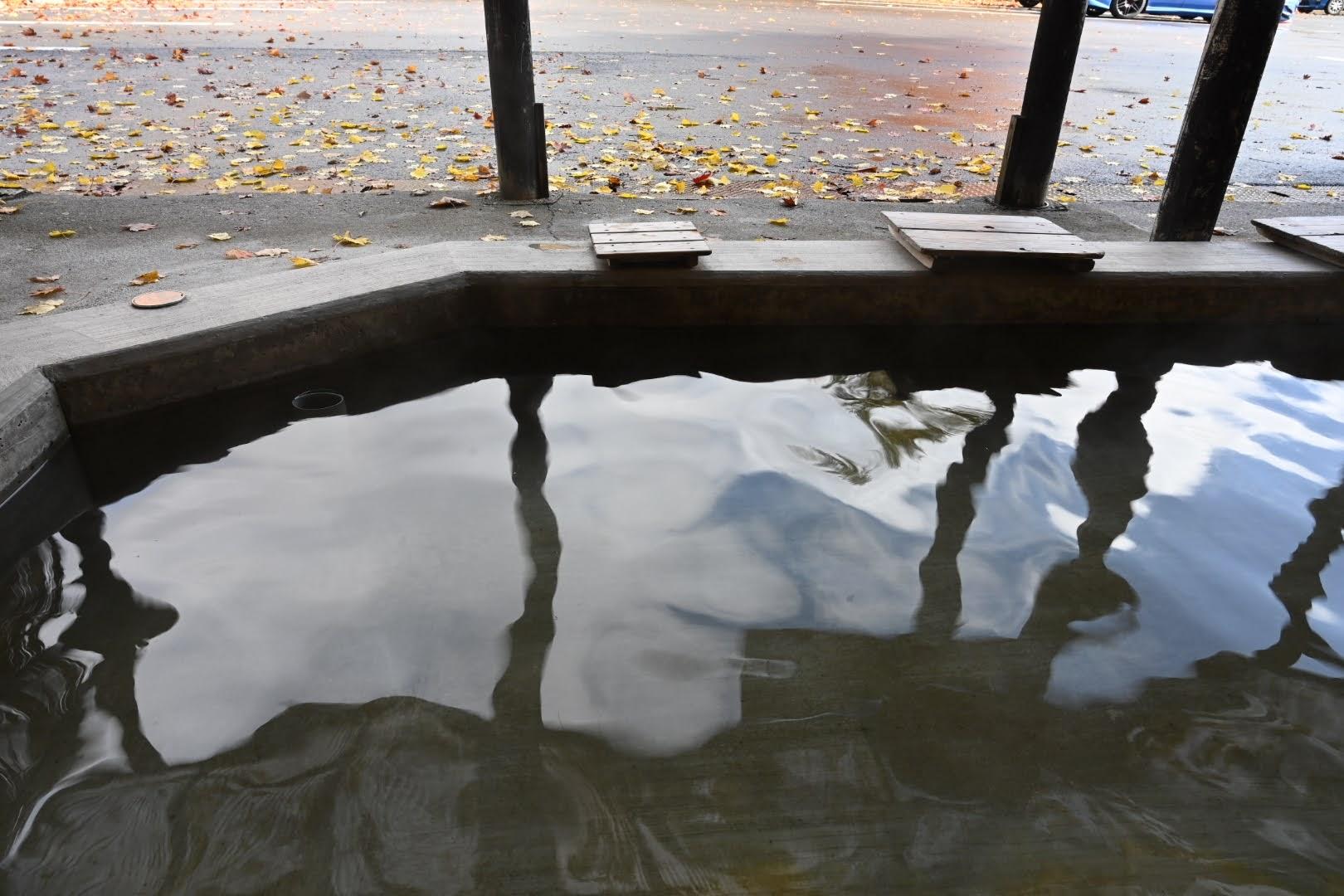 小安峡の足湯